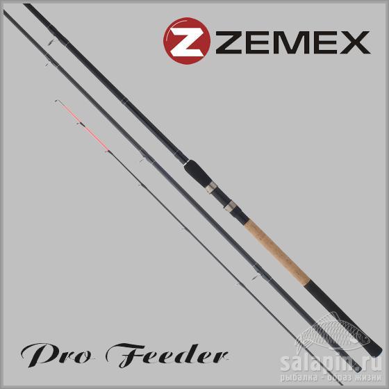 скидки на фидер zemex