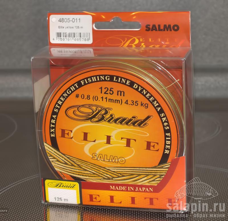 плетенка salmo elite braid цена