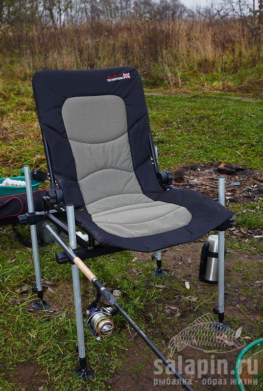 купить кресло для рыбалки в твери