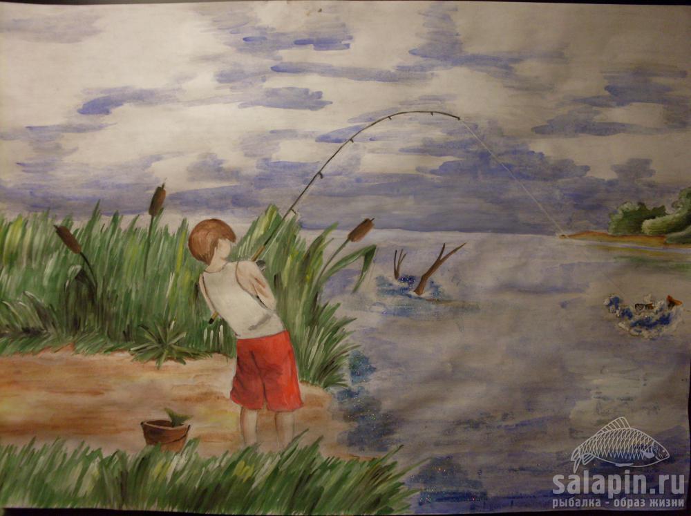 как нарисовать рыбалку с людьми