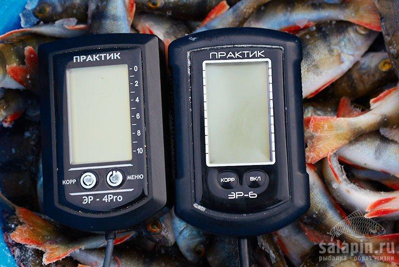 эхолоты практика в рыбинске