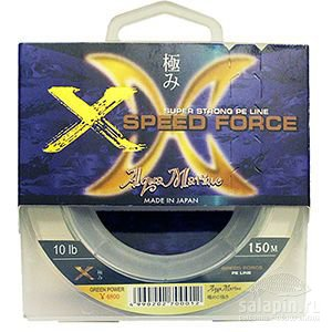 Aqva Marine X Speed Force
