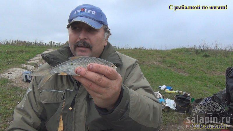 рыбалка ильинск