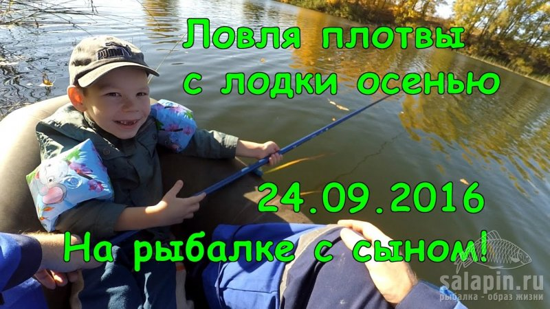 спб рыбалка белой рыбы с лодки видео