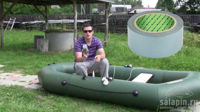 самодельный жесткий пол для надувной лодки