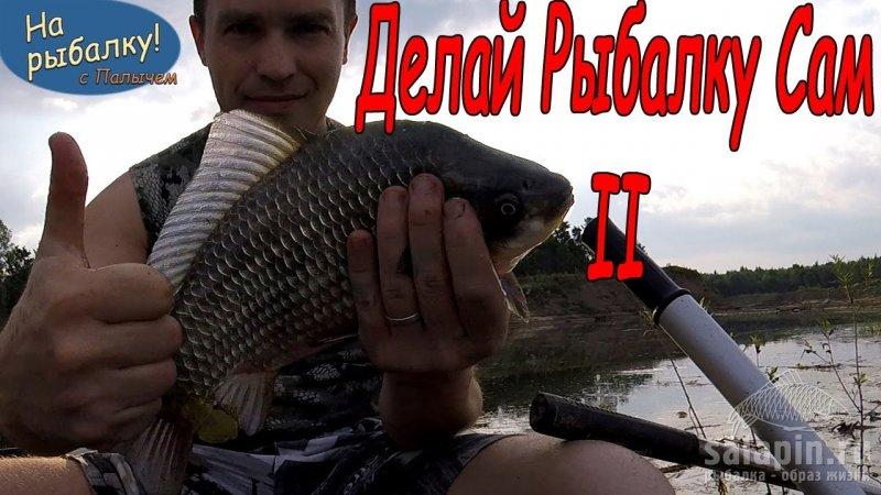 рыбалка на карася новые серии