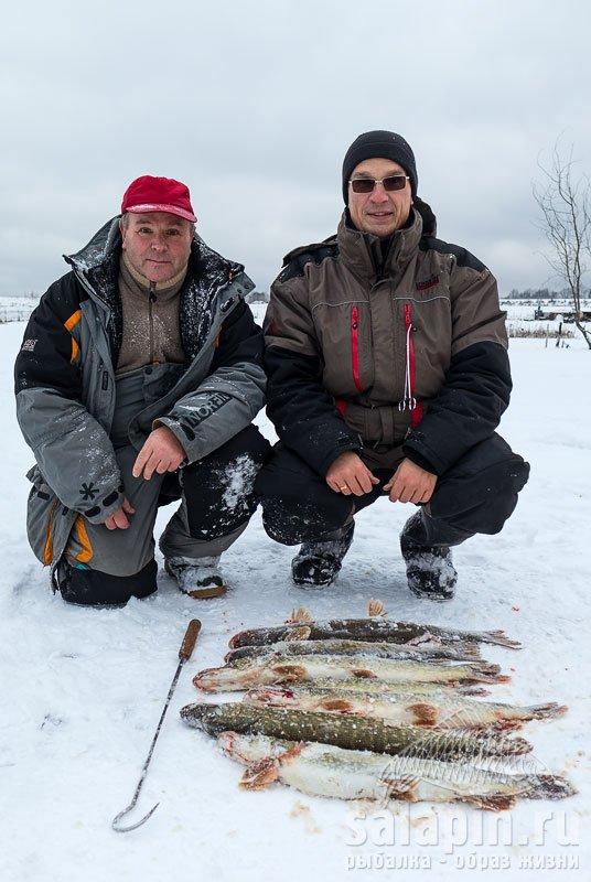 Рыбалкой остались довольны!
